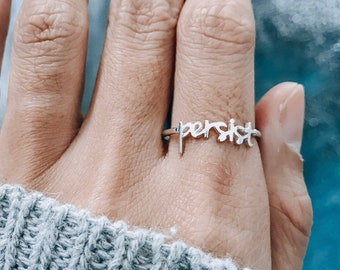 PERSIST RESIST Stacking Ring Set Sterling Silver #persist #resist Stacking Ring Unisex Mens Women/'s Ring She Persisted