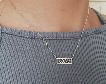 God Is Greater Than The Highs And Lows, Christian Jewelry, Christian Gifts, For Women, Confirmation Gifts For Girls, Christian Necklace