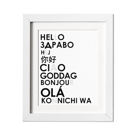 Hello In Different Languages Black And White Nursery Wall Etsy