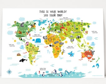 World map greek baby gifts world map wall art greece world map russian baby gifts world map wall art russia nursery dcor russian poster playroom dcor russian language russian gifts gumiabroncs Images