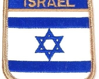 Patch écusson brodé Drapeau   ISRAEL   Thermocollant  Insigne Blason