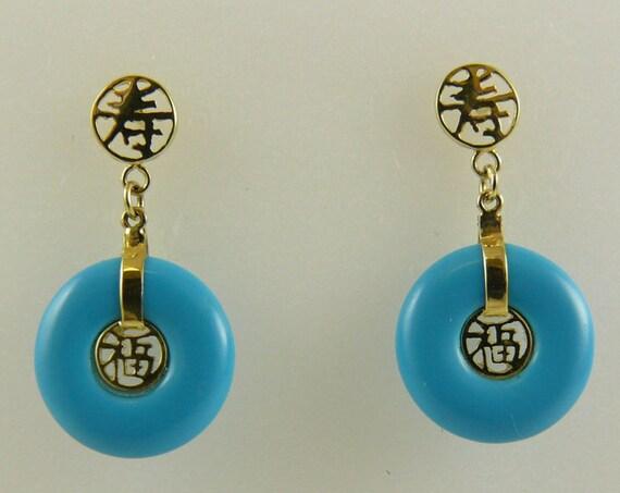 Turquoise 13mm Dangle Earring 14k Yellow Gold