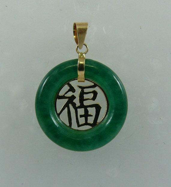 Green Jade 18.9 mm Pendant 14k Yellow Gold