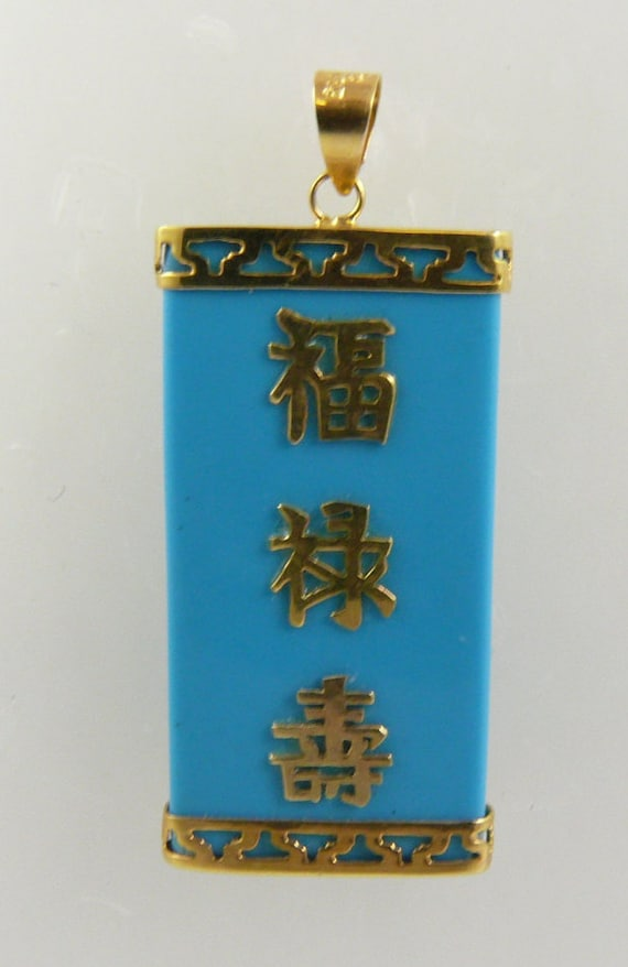 Reconstituted Turquoise 31.0 mm x 15.0 mm Pendant with 14k Yellow Gold