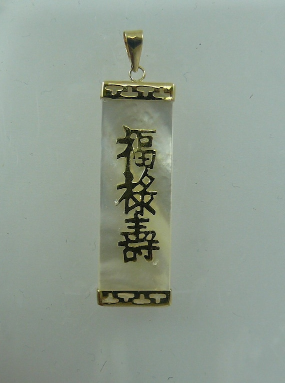 Mother of Pearl Pendant 14k Yellow Gold