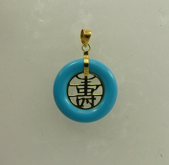Reconstituted Turquoise 19.0 mm Pendant 14k Yellow Gold