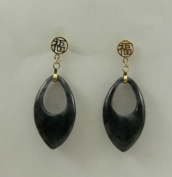 Black Jade 24.5 x 14.1 mm Dangle Earring 14k Yellow Gold