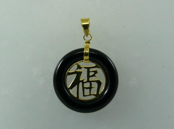 Black Onyx 18.9 mm Pendant 14k Yellow Gold