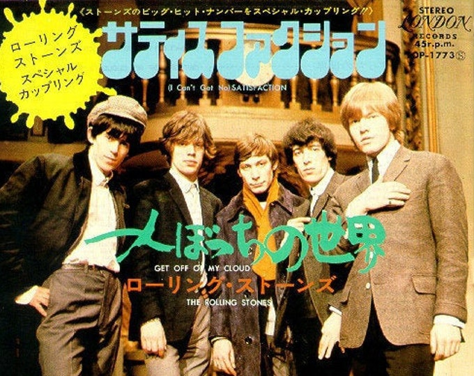 "The Rolling Stones 7"" Vinyl Japan Import! Authentic Vintage 1973! Rolling Stones (I Can't Get No) Satisfaction / Get Off Of My  MINT CON."