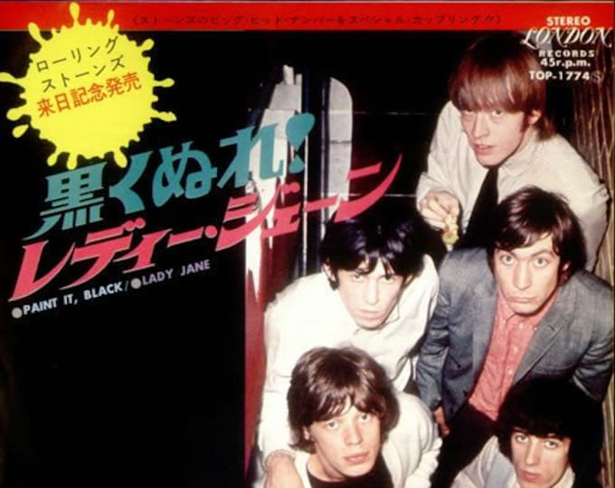 "The Rolling Stones Japan Import 7"" Vinyl! Authentic Vintage 1973! Rolling Stones Paint It, Black / Lady Jane London Records TOP1774! Mint"