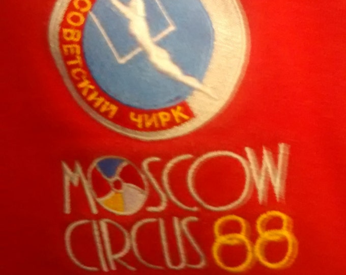 Moscow Circus Sweatshirt Embroirdered! Authentic Vintage 1988! Moscow Circus World Tour~Radio City NYC Sept.12 1988 Like New! Size XL