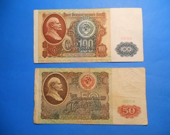 Soviet vintage set of 2 soviet banknotes, 50 rubles and 100 rubles, issue 1991 year Money from USSR Soviet style Retro money