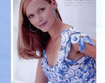 Women's clothing, women's blouse, handmade blouse, crochet blouse, Crochet white blue blouse, style GZHEL