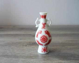 Vintage Japanese Mini Ceramic Vase