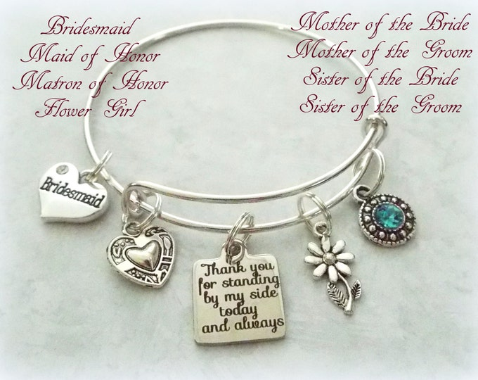 Bridal Gifts, Gifts for Bridal Party, Bridesmaid Gift, Wedding Jewelry, Bridal Jewelry Gifts, Maid of Honor Charm Bracelet, Bridal Gift