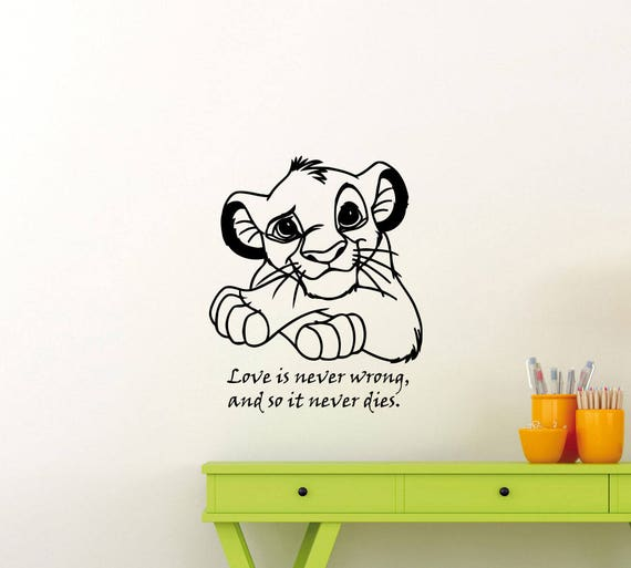 Lion King Wall Decal Love Is Never Wrong Simba Quote Lettering Vinyl  Sticker Stencil Poster Bedroom Nursery Decor Removable Art Mural 105ct