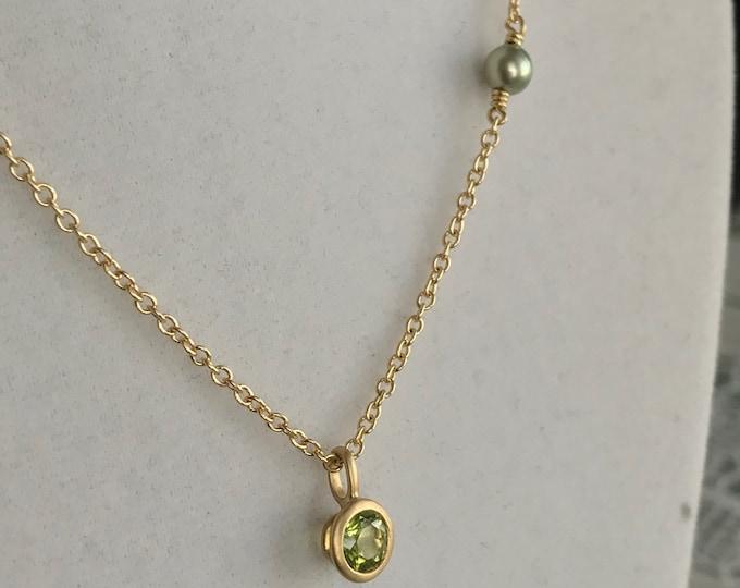 Cultured Tahitian Keshi Pearl, Peridot and 18K Yellow Gold Necklace (NSN4)