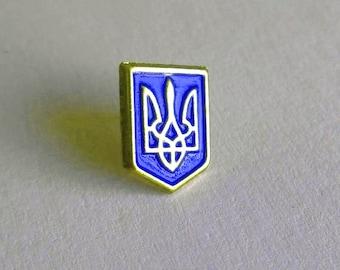 Ukraine Ukrainian National Country Flag Lapel Pin Tryzub Trident Metal
