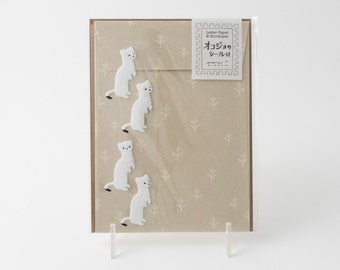 Midori ermine stationery set with letter paper, four patterned envelopes, and four envelope seals