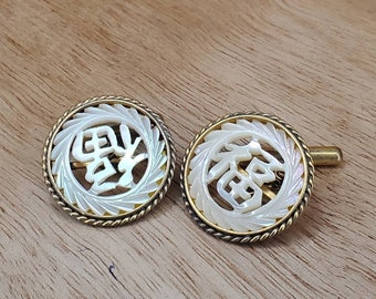 Chinese Wedding, Gold and Silver Round Double Happiness Cuff links