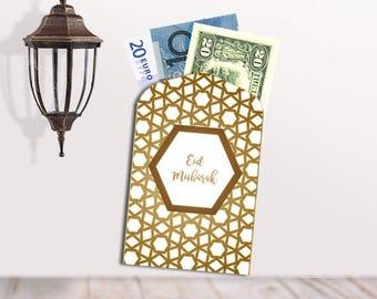 Money Envelopes / Eid Mubarak DIGITAL PRINT