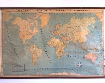 Classroom Pull Down World Map.Pull Down Map Etsy