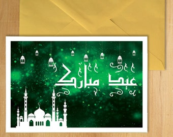 Cool Islamic Party Eid Al-Fitr Decorations - il_340x270  Best Photo Reference_677339 .jpg