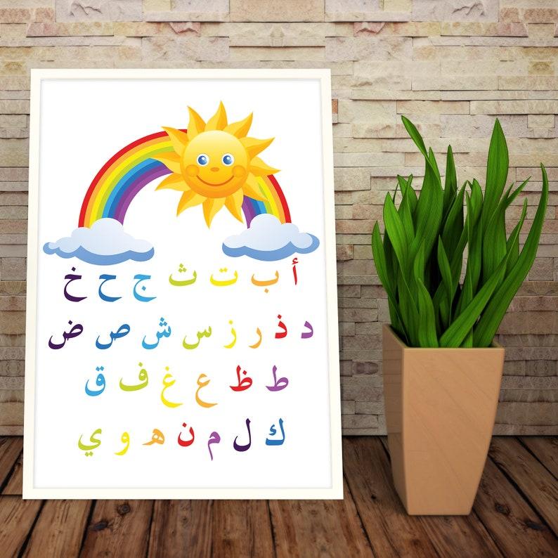 Kleurplaten Arabische Letters.Arabisch Alfabet Afdrukbare Arabische Letters Leren Etsy