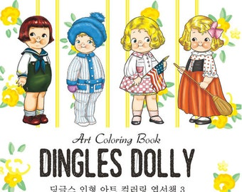 Dingles Dolly Vol3 Art Postcards And Sticker Coloring Book For Adult