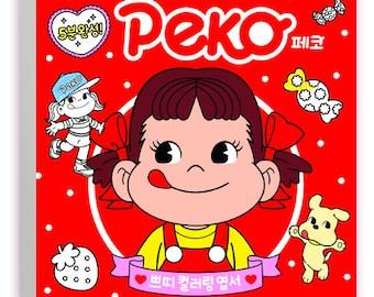 PEKO Coloring Postcards Book