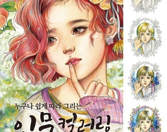 Girls With Poem By M O M O Girl Girls Coloring Book By Momo Etsy