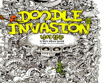 Doodle Invasion Zifflins Coloring Book For Adult Grownups Boys Kerby Rosanes