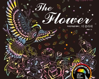The Flower Scratch Book Beautiful Day Series By Park Young Mi