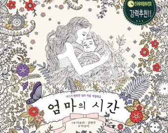Time Of Mom Korean Prenatal Coloring Book