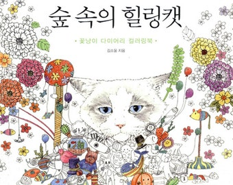 Healing Cat In The Woods Coloring Book For Adult
