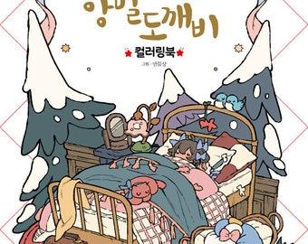 2019 Tale Of Gyeryong Fairy calendar Korean WEBTOON Gyeryong