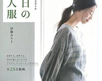 Nani Iro Pattern Book