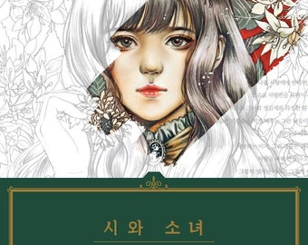 Forest Girl S Coloring Book By Aeppol Forest Girls Etsy