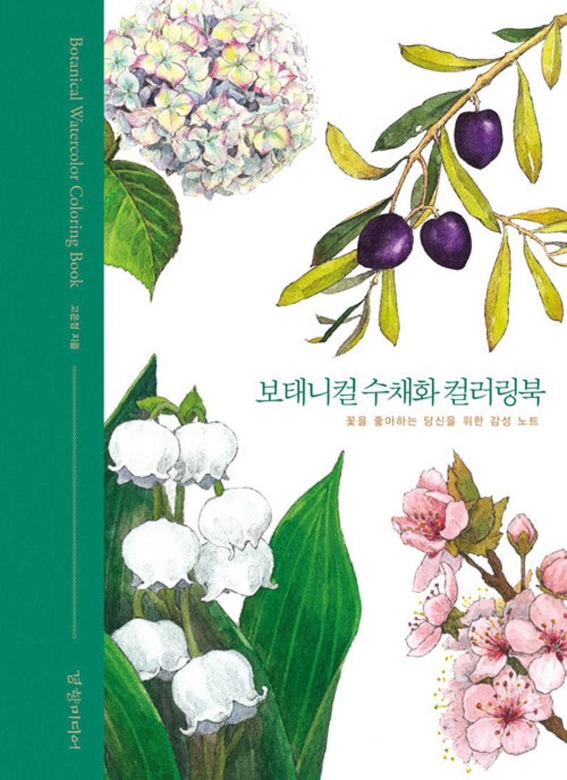 Botanical Watercolor Coloring Book Botanical Flower Plant | Etsy