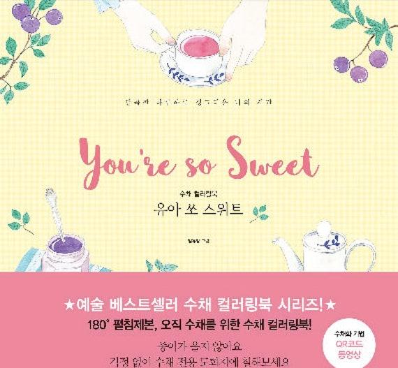 You\'re so sweet watercolor coloring book Korean water | Etsy