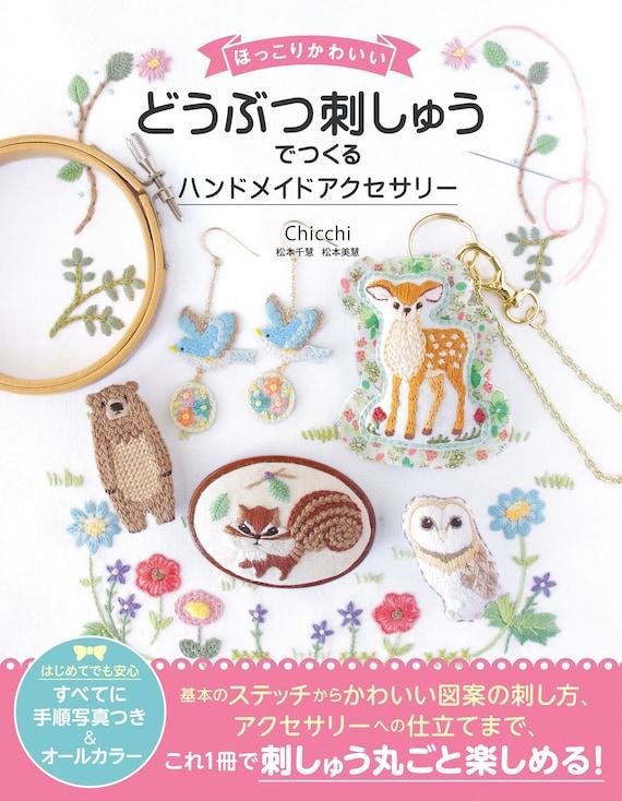 Handgemachte Accessoires mit Tier Stickerei von Chicchi   Etsy