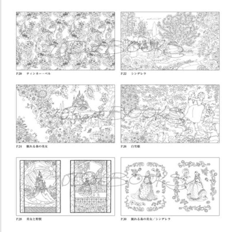 Kleurplaten Volwassenen Disney.One World Disney Te Reizen Boek Kleurplaten Reizen De Wereld Etsy