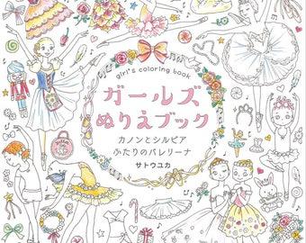 Girl's colouring book Vol.3 Ballerina by Yuka Sato