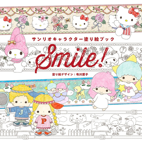 fba34040777 SMILE Sanrio characters Coloring book for adult Hello Kitty   Etsy