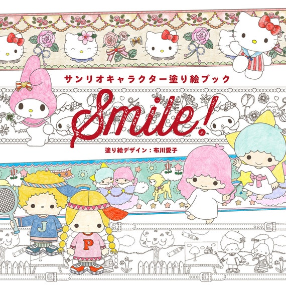 b9bd9a733 SMILE Sanrio characters Coloring book for adult Hello Kitty image ...