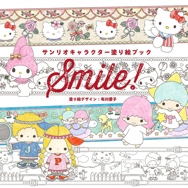 19ae52860dd2 SMILE Sanrio characters Coloring book for adult Hello Kitty