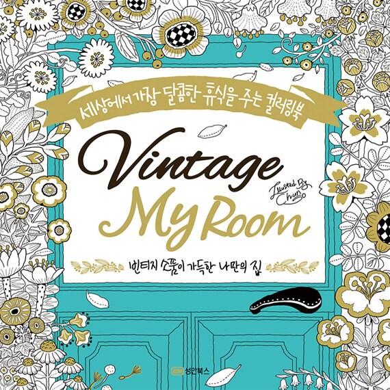 Vintage ma chambre livre à colorier pour adulte - Vintage intérieur  Paperdoll livre à colorier de Chun donc, livre à colorier coréen,  9788970673035