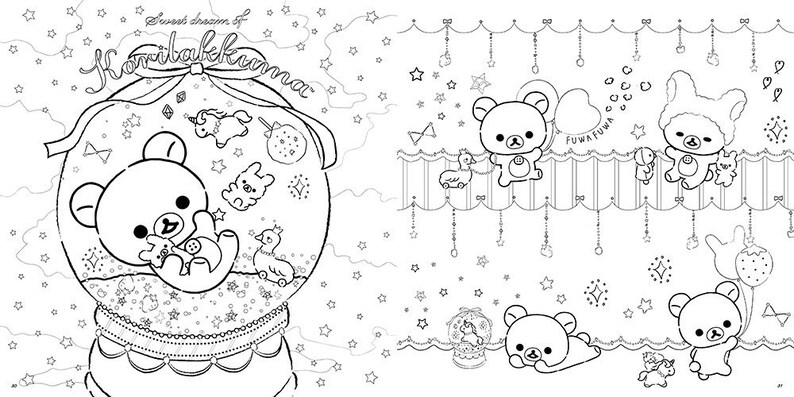 Rilakkuma Coloring and Lessons Book vol.1 by INKO ...