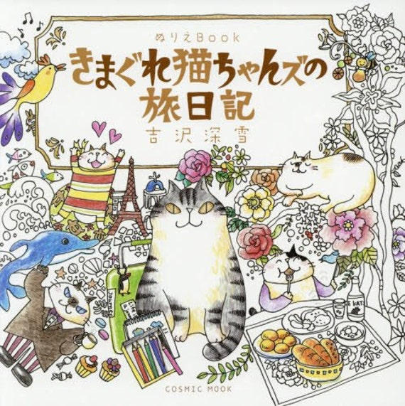 Kimagure Kota Travel Journal Japoński Kolorowanki Przez Miyuki Etsy