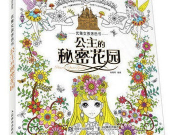 Princess's secret garden Chinese Coloring Book